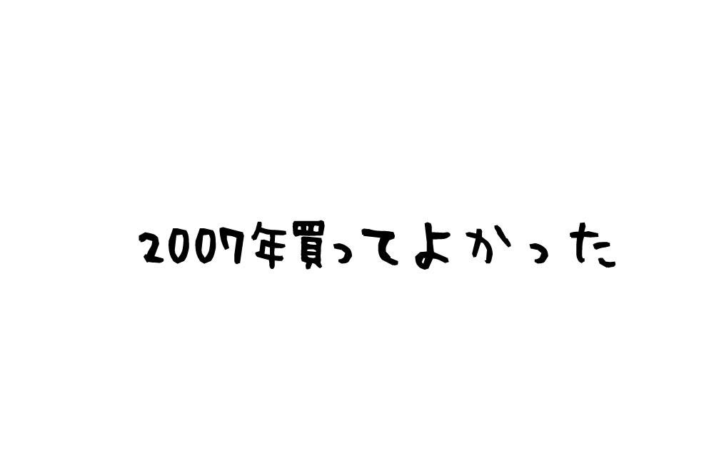 f:id:rororororo:20160923212528j:plain