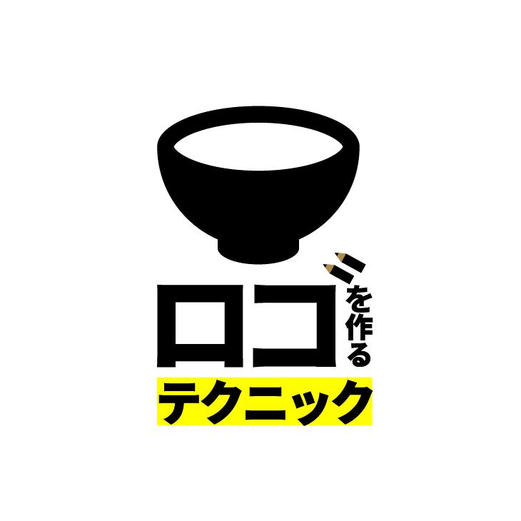 f:id:rororororo:20180918211246p:plain