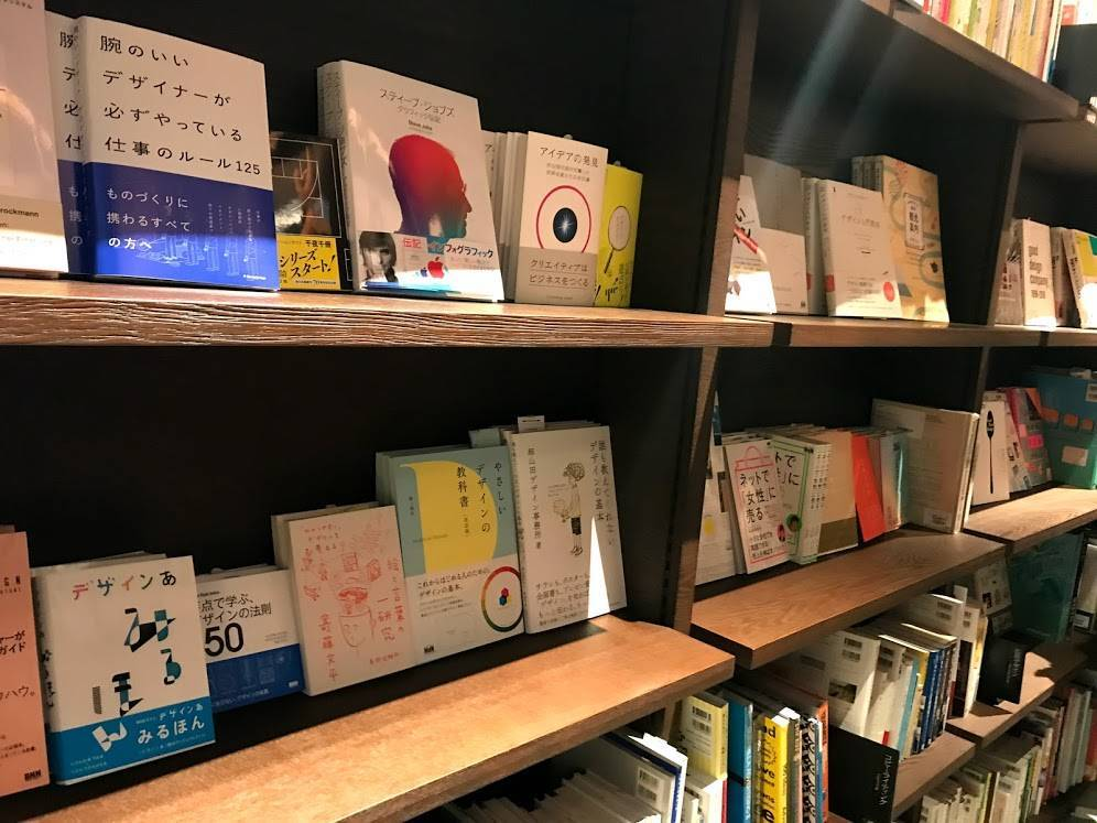 江別 蔦屋書店のデザイン本の品揃え 北海道最大級です