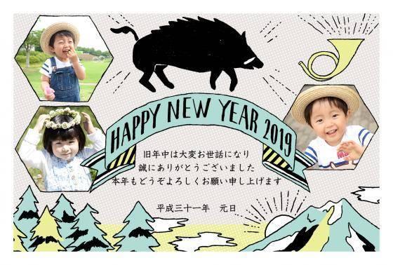写真フレーム年賀状で子供の写真も入れることができます